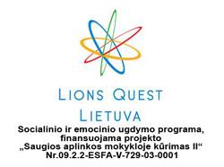 log_lion_kvest1